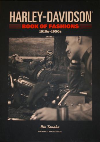 Rin Tanaka'S Harley-Davidson Book Of Fashions