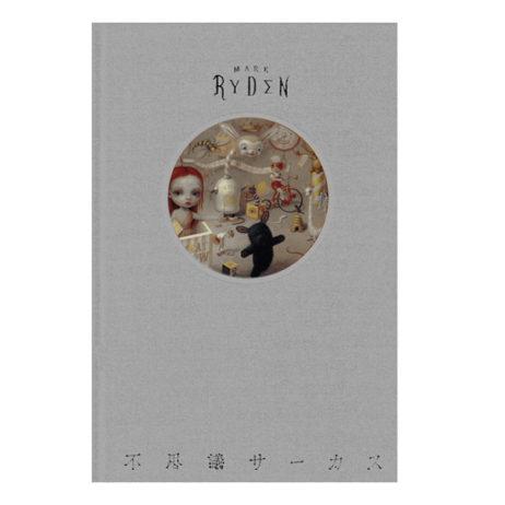 Mark Ryden: Fushigi Circus