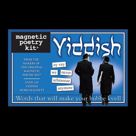 Yiddish Magnetic Poetry Kit