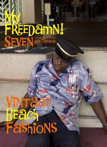 My Freedamn! 7: Vintage Beach